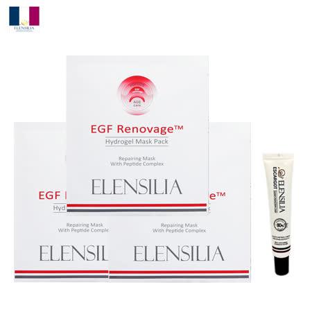 ELENSILIA EGF胜肽緊緻水凝膠面膜(3盒+80%蝸牛原液萃取精華霜25gx1)