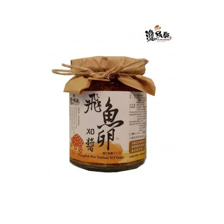 漁品軒-飛魚卵XO醬(小辣)(免運)