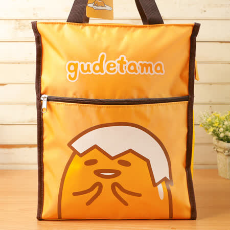 蛋黃哥 直式補習袋/外出袋/側背包