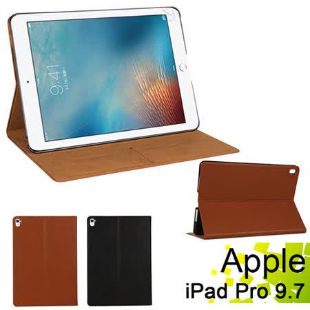 蘋果 Apple iPad Pro 9.7吋 平板電腦專用直接斜立式牛皮皮套 保護套