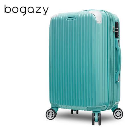 【Bogazy】冰封行者 28吋PC可加大鏡面行李箱(蒂芬妮藍)