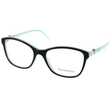 【私心大推】gohappy線上購物Tiffany&CO.光學眼鏡 浪漫簡約鎖飾款(黑-蒂芬妮綠) #TF2081 8055效果如何三重 愛 買