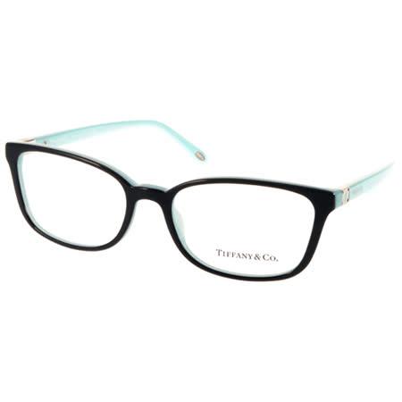 Tiffany&CO.光學眼鏡 浪漫經典簡約款(黑-蒂芬妮綠) #TF2094 8055