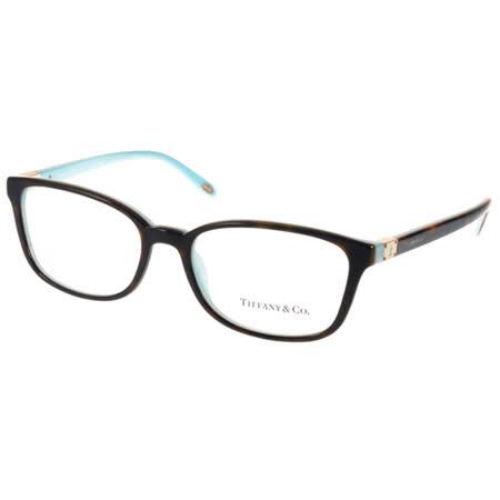【真心勸敗】gohappy 線上快樂購Tiffany&CO. 光學眼鏡 浪漫經典簡約款(琥珀-蒂芬妮綠) #TF2094 8134效果台南 新光 三越