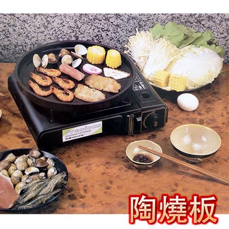即烤即享受耐熱陶板/烤盤/煎盤/披薩盤