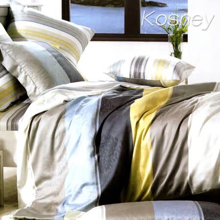 《KOSNEY  索思》雙人100%天絲TENCEL六件式床罩組