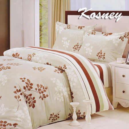 《KOSNEY  卡布奇諾》雙人100%天絲TENCEL六件式床罩組