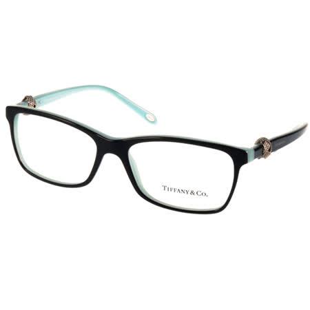 Tiffany&CO.光學眼鏡 頂級珠寶簡約鑽飾款(黑-蒂芬妮綠)  #TF2104 8055