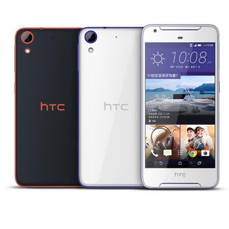HTC DESIRE 628 5吋八核智慧型手機 (2gohappy 退貨G/16G) -加贈螢幕保護貼+軟式保護套+超柔拭鏡布