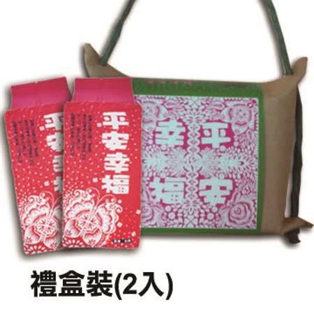 平安幸福米2入組(綠色)