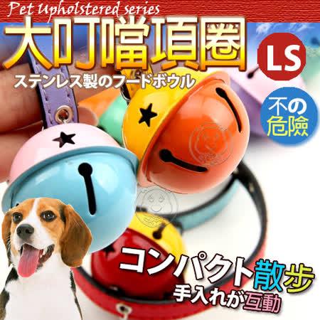 【好物分享】gohappy 購物網dyy》Q萌大叮噹寵物項圈1*31.5cm開箱新竹 遠 百
