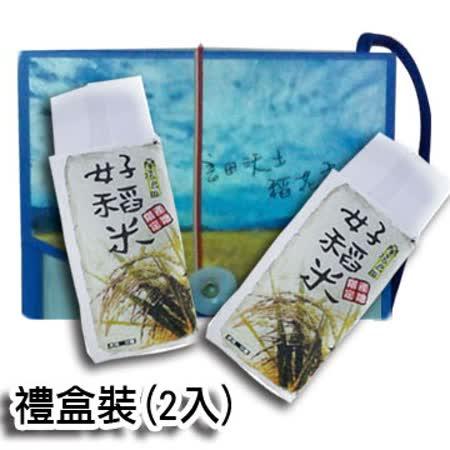 蘭陽良田好稻米【2入組】
