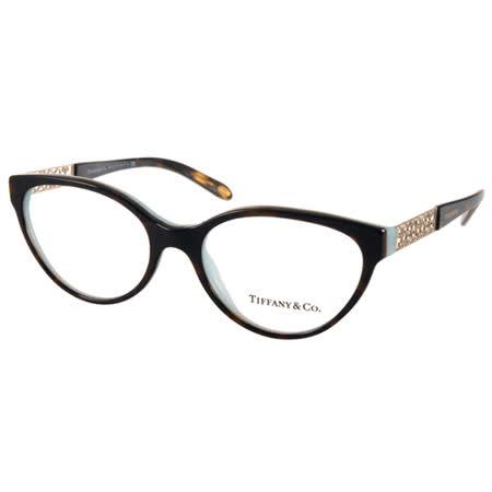 Tiffany&CO.光學眼鏡 珠寶魅力雕刻款(琥珀-蒂芬妮綠) # TF2129 8134