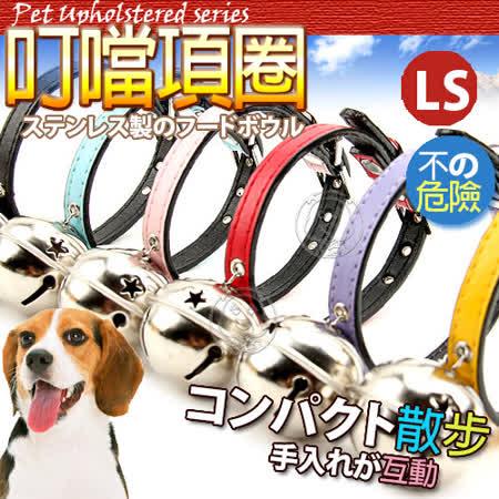 【網購】gohappy 線上快樂購dyy》Q萌銀色叮噹寵物項圈22-27cm寬度0.9cm價錢遠東 百貨 新竹 店