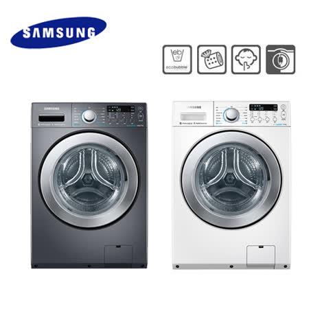 【Samsung 三星】WD14F5K5ASG/TW 14公斤變頻滾筒洗脫烘洗衣機 黑白2色 公司貨