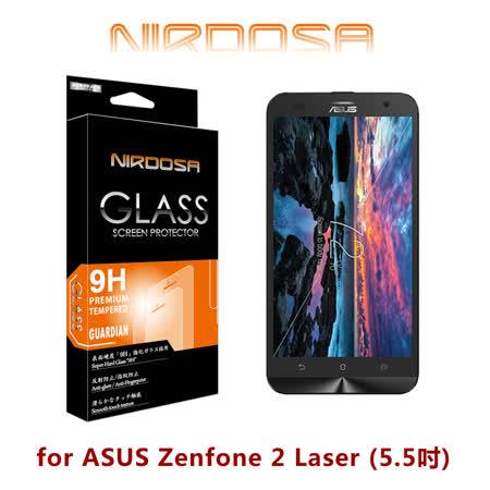 NIRDOSA ASUS Zenfone 2 Laser (5.5吋) 9H 0.26mm 鋼化玻璃 螢幕保護貼
