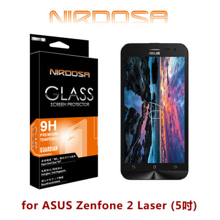 NIRDOSA ASUS Zenfone 2 Laser (5吋) 9H 0.26mm 鋼化玻璃 螢幕保護貼