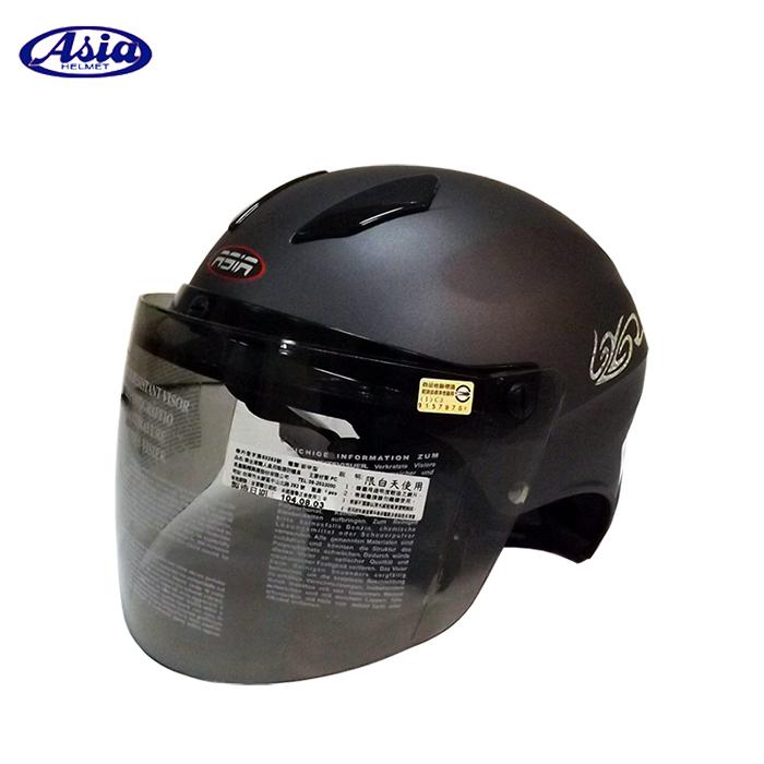 ASIA A609 螺絲款式 摩登安全帽 平灰