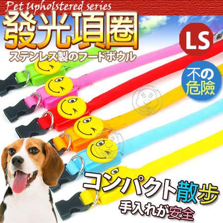 dyy》卡通笑臉寵物發光項圈 XS (2kg以下狗貓專用)款式隨機