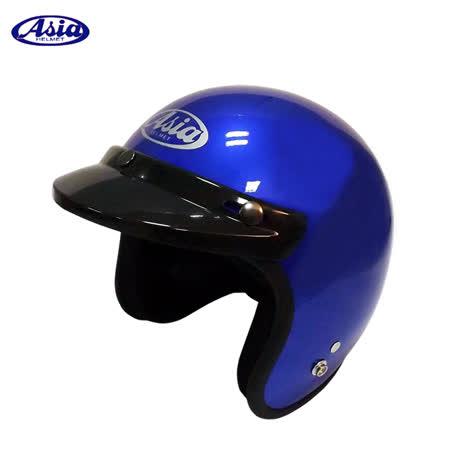 ASIA A706 精裝素色細條安全帽 明藍
