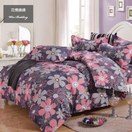 【韋恩寢具】雲柔絲點綴生活枕套床包組-加大/花情綿綿