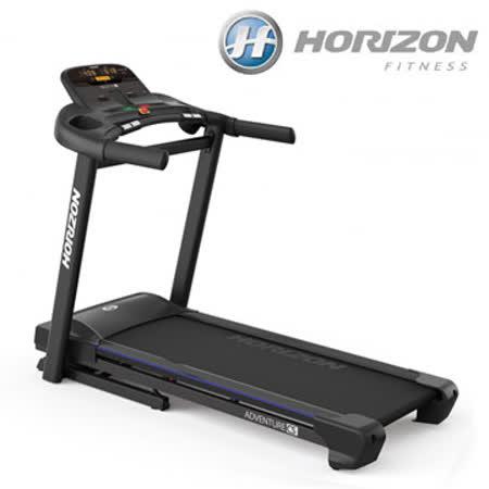 【HORIZON】Adventure CS電動跑步機