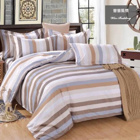 【韋恩寢具】雲柔絲點綴生活枕套床包組-加大/普普風情