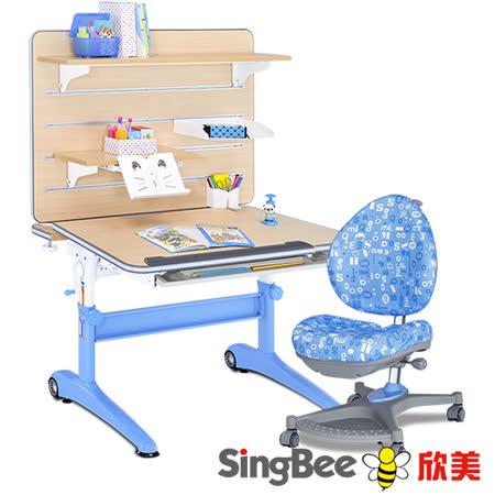 【SingBee欣美】酷炫L桌+掛板書架+138卓越椅
