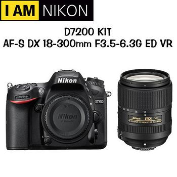 NIKON D7200 18-300mm F3.5-6.3G (公司貨)-送64G+第二顆原電+ ?相機包+UV鏡+快門線+遙控器+吹球清潔拭筆+保貼