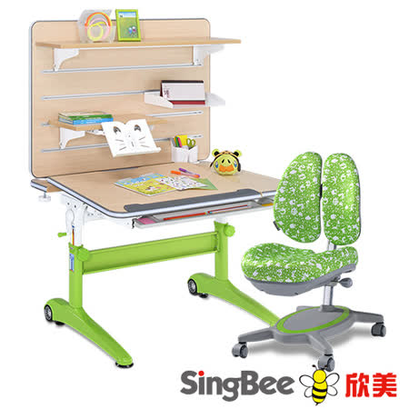 【SingBee欣美】酷炫L桌+掛板書架+132雙背椅