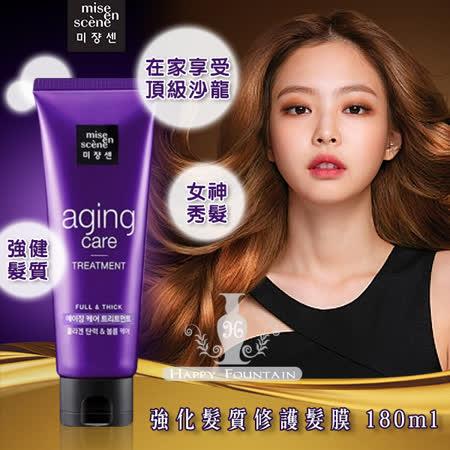 韓國 Mise en scene 強化髮質修護髮膜 180ml