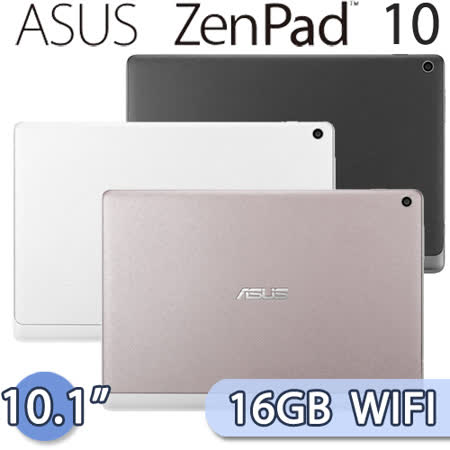 ASUS 華碩 New ZenPad 10 10.1吋/16GB/WIFI版/四核平板電腦(Z300M) -送專用皮套+螢幕保護貼+平板立架+指觸筆+四巧包(滑鼠墊+清潔刷+清潔液+擦拭布)