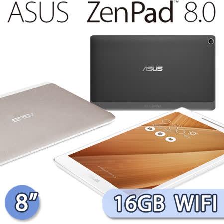 ASUS 華碩 New ZenPad 8.0 8吋/四核心/16GB/WIFI版 平板電腦(Z380M) -送螢幕保護貼+人體工學清潔洗衣刷+華碩原廠可立式皮套