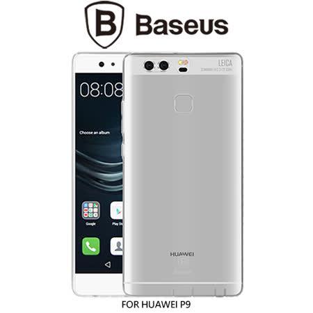 BASEUS HUAWEI P9 逸透保護套