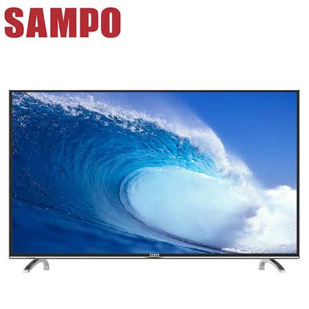 SAMPO聲寶 50吋低藍光LED液晶顯示器+視訊盒(EM-50AT17D)送聲寶小桌扇