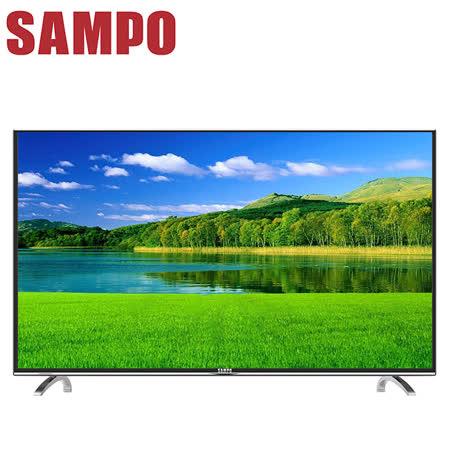 SAMPO聲寶 55吋低藍光LED液晶顯示器+視訊盒(EM-55AT17D)送基本安裝+聲寶雙USB充電器