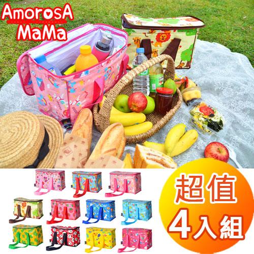 【Amorosa Mama】媽咪多用手提式保冷保溫袋/野餐包/保鮮袋 (超值4入組)