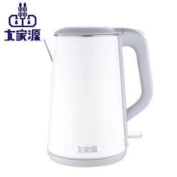 大家源 1.8L不鏽鋼防燙無縫快煮壺 TCY-2628