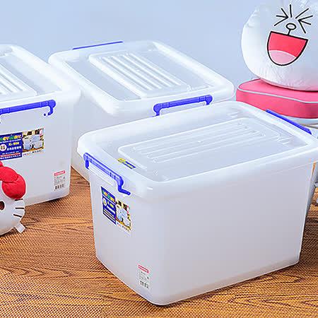 【百貨通】中滑輪附蓋整理箱-48L