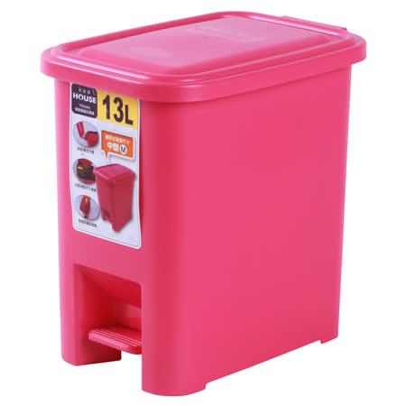 輕踏掀蓋垃圾桶-13L-粉色