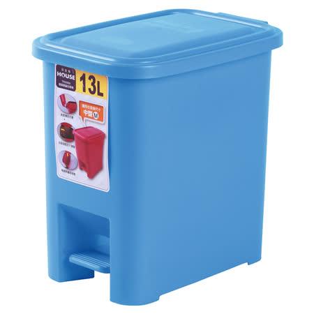 輕踏掀蓋垃圾桶-13L-藍色