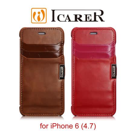 ICARER 插卡復古系列 iPhone6 磁扣側掀 手工真皮皮套