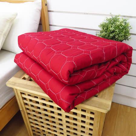 生活提案-精梳純棉 四季涼被單件-熱情紅