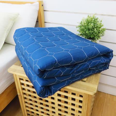 生活提案-精梳純棉 四季涼被單件-寶石藍
