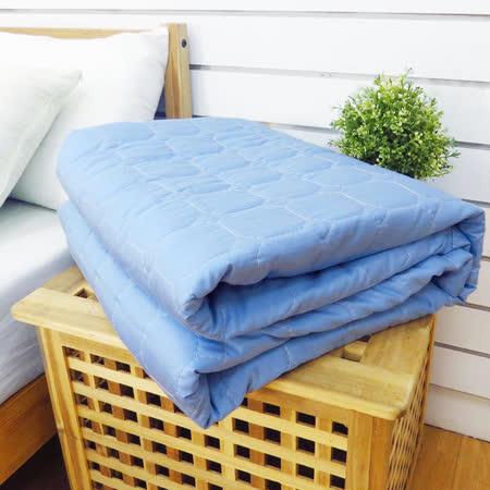 生活提案-精梳純棉 四季涼被單件-天空藍