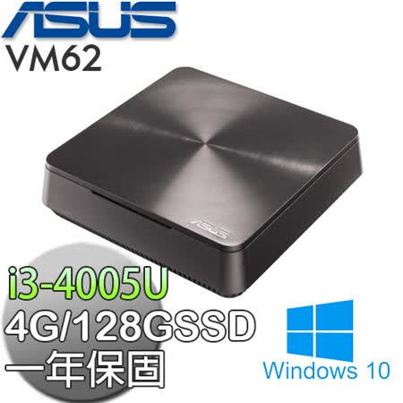 ASUS華碩 VIVO VM62【128GSSD】i3-4005U Win10迷你電腦(4005XTA)★限時送USB鍵盤+無線滑鼠(數量有限,送完為止)