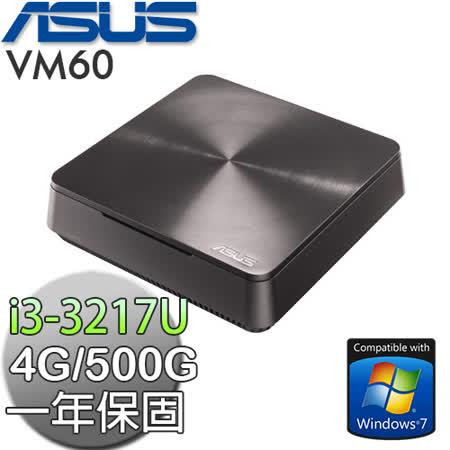 ASUS華碩 VIVO VM60【win7專業版】i3-3217U 500G迷你電腦(17U57PA)★限時送USB鍵盤+無線滑鼠(數量有限,送完為止)