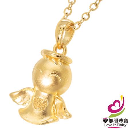 [ 愛無限珠寶金坊 ]   0.71 錢 - 小天使( 立體造形) 黃金吊墜 999.9