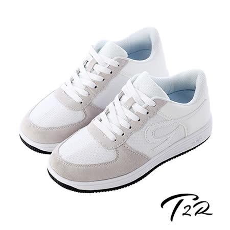 【韓國T2R】運動時尚內增高6公分AIR休閒鞋 6CM 白(5600-0231)