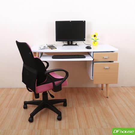 《DF house》好康優惠!時尚歐風電腦桌*白色+原木色